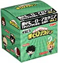 僕のヒーローアカデミア TINY アクリルキーホルダー Vol2 BOX商品 1BOX=10個入り、全10種類の商品画像