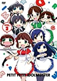 Animation - Puchimas!!- Petit Petit The Idolm@Ster (The Idolmaster) Vol.2 Vol.2 (2DVDS+CD) [Japan DVD] MFBT-27
