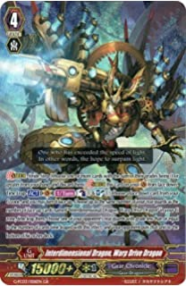 Cardfight!! Vanguard TCG - Interdimensional Dragon, Warp Drive Dragon (G-FC03
