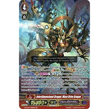 Cardfight!! Vanguard TCG - Interdimensional Dragon, Warp Drive Dragon (G-FC03/006) - Fighters Collection 2016