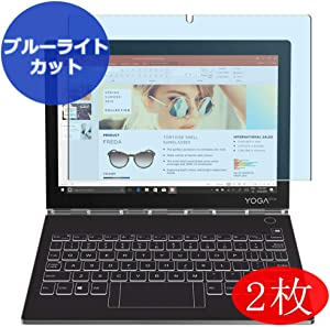 """【2 Pack】 Synvy Anti Blue Light Screen Protector for Lenovo Yoga Book C930 ZA3S0139JP 10.8"""" Screen Film Protective Protectors [Not Tempered Glass] New Version"""