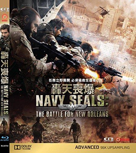 navy seals blu ray - 5