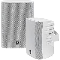 Yamaha NS-AW570WH Speakers Pair