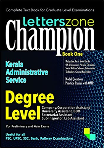 Best books for Kerala PSC degree level exams - My Notebook