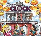 Dancing Clock, Steve Metzger, 1589251008