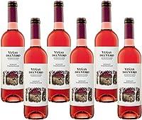 Viñas Del Vero Viñas Del Vero Merlot Tempranillo - Vino D.O. Somontano -  750 ml - 6 botellas x 125 ml - Total: 4500 ml