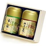 京都利休園 お茶 玉露・特上煎茶詰合せ 玉露100g 特上煎茶100g お歳暮 お茶 ギフト 国産 茶葉 NISHIKI-40
