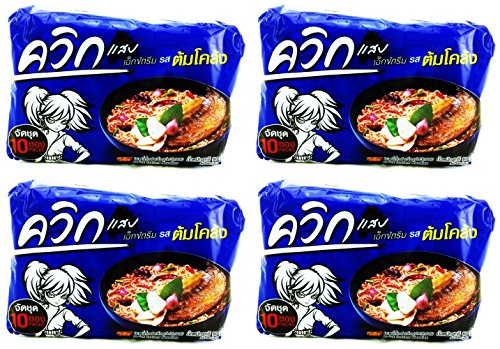 - AliidenBiz Wai Wai Quick Zabb Thai Tom Klhong Flavour Instant Noodles 60g X 10 Packs