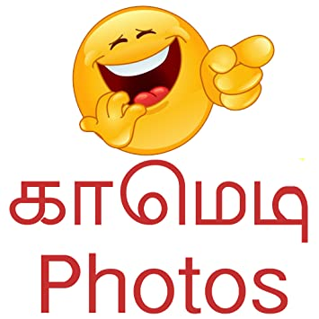 Amazoncom Tamil Comedy Pictures Funny Comments Share On