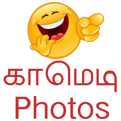 Amazon Com Tamil Comedy Pictures Funny Comments Share On Whatsapp Facebook Twitter Appstore For Android