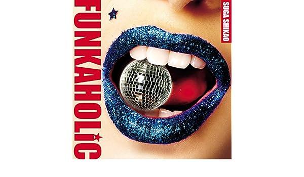 Kono Yubi Tomare de Shikao Suga en Amazon Music - Amazon.es