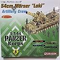 ドラゴンDML # 5戦車Korps 54cm Morser Loki Railwayガンクルー&タンク1/ 144スケールモデルキット