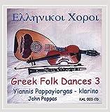 Greek Folk Dances %233