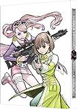 DOUBLE DECKER! ダグ&キリル 2 (特装限定版) [DVD]