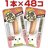 チャオ 焼かつお 高齢猫用 1本×48コ