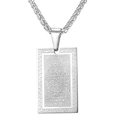 Amazon u7 islamic quran inscription square pendant stainless u7 islamic quran inscription square pendant stainless steel chain muslim jewelry allah necklace aloadofball Choice Image