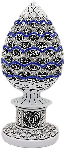 Gunes Islamic Table Decor Gold Egg Sculpture Figure Arabic 99 Names of Allah ESMA Asma al Husna White Blue, 7.5in