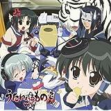 ラジオCD「うたわれるものらじお」Vol.3 CD+CD-ROM