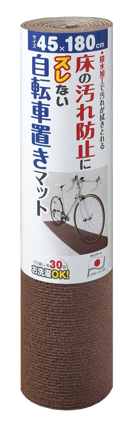 1c03afeda24483 Amazon | サンコー ズレない養生保護マット おくだけ吸着 自転車置きマット ブラウン KI-16 | サイクルポートアクセサリ