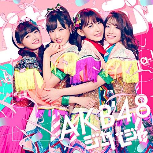 51st Single「ジャーバージャ」<Type E>通常盤