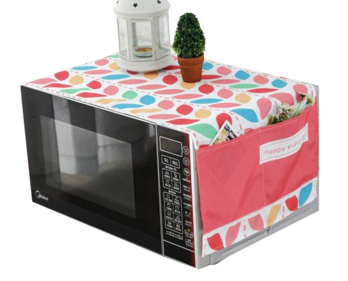 Polyester Fiber Household Pocket Microwave Oven Dust-Proof Cloth Cover (Style G)