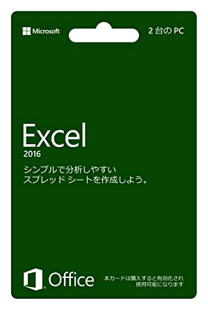 Amazon.co.jp: 【旧商品】Micro...