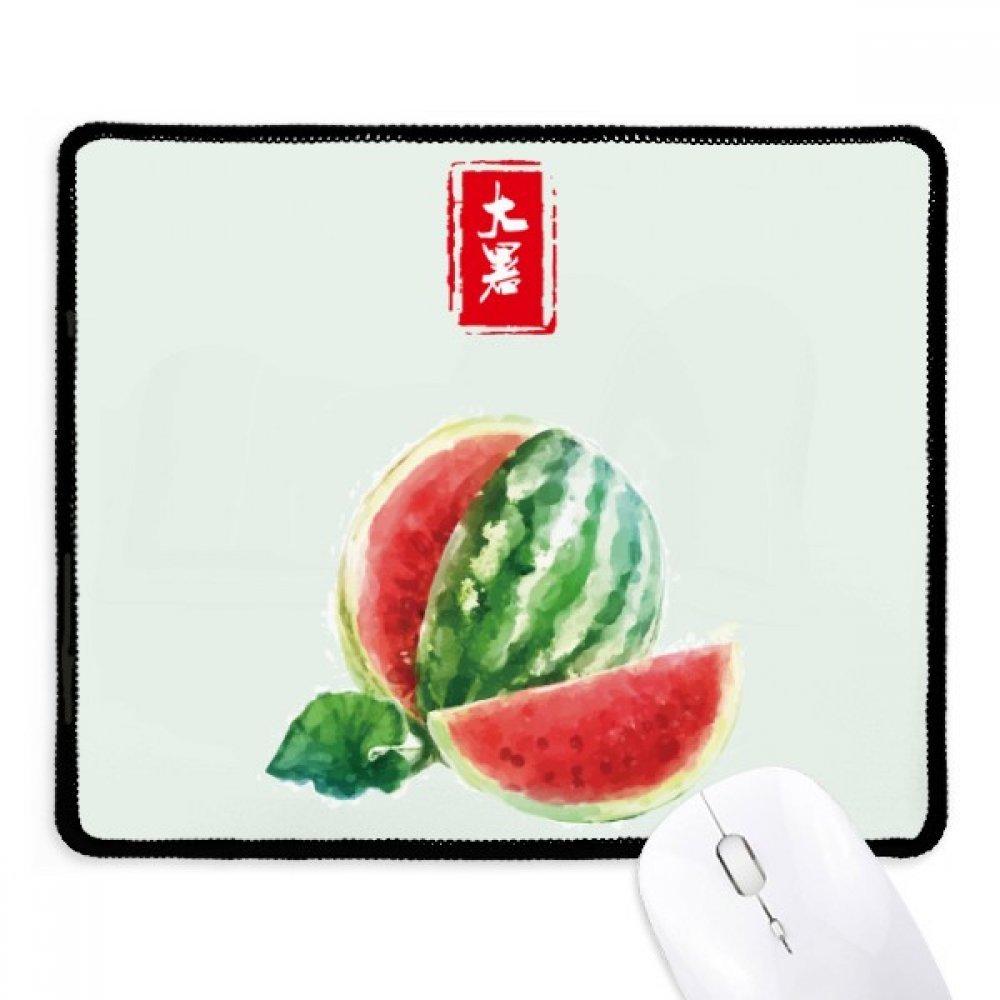 Circlar Great Heat Twenty Four Solar Term Non-Slip Mousepad Game Office Black Stitched Edges Gift