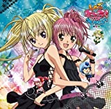 Shugo Chara!! Character Song a by Soundtrack