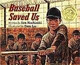 Baseball Saved Us, Ken Mochizuki and Dom Lee, 1880000016