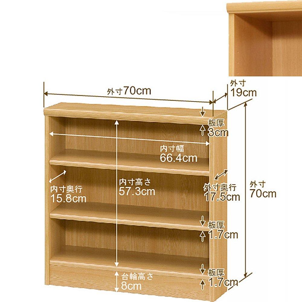 オーダーマルチラック スリム (オーダー収納棚棚板厚17mm標準タイプ) 奥行19cm×高さ70cm×幅70cm ミディアムブラウン B00775YAH0 ミディアムブラウン ミディアムブラウン