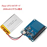 UPS HAT ラズベリーパイ電源 拡張ボード Raspberry Pi バッテリーアダプター ラズベリーPi 3B/2B/B+に使用 (2500mAhのリチウム電池を追加)