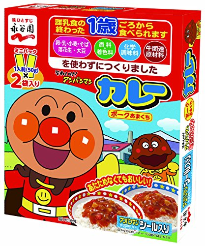 (NAGATANIENN Anpanman Mini Pack Curry Pork Sweet Taste 50g-2bags)