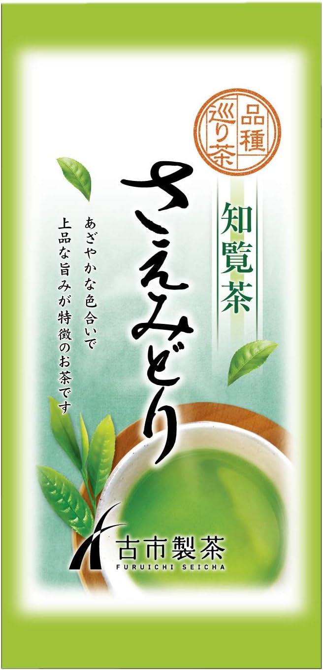 知覧茶 さえみどり 品種巡り茶 80g リーフ