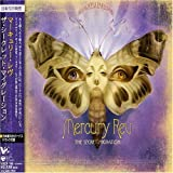 Secret Migration (Bonus Track) [Japanese Import] by Mercury Rev (2007-12-15)