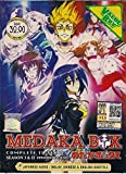 MEDAKA BOX COMPLETE TV SERIES SEASON 1 + 2 VOL.1-24 END / English Subtitle