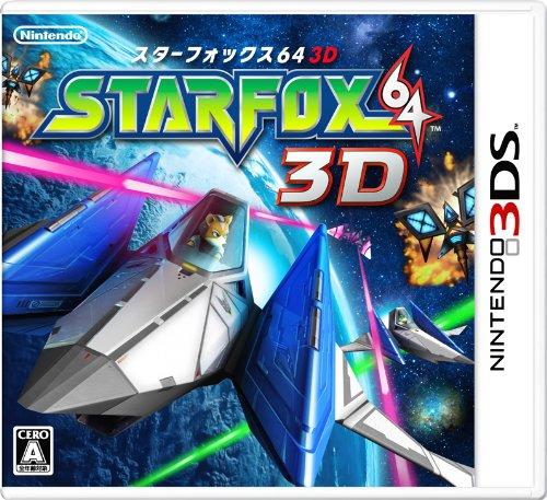Starfox 64 3D [Japan Import] Nintendo 64 Christmas
