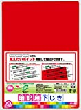 クツワ STAD 暗記下敷 B5サイズ VS009R 赤