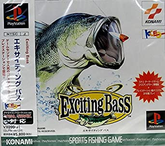 1998 Konami The Bass Angler Poster Collectibles