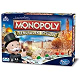 monopoly electronic banking unit - Monopoly: Jerusalem Edition - Board Game In Hebrew and English