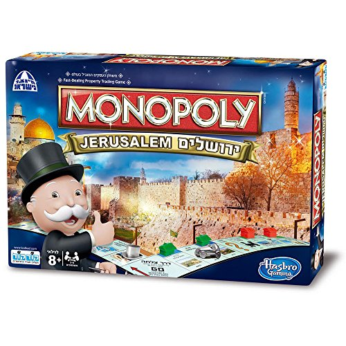 Monopoly: Jerusalem Edition - Board Game In Hebrew and (Post Office Box Costume)