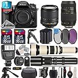 Holiday Saving Bundle for D7200 DSLR Camera + 650-1300mm Telephoto Lens + 18-105mm VR Lens + Tamron 70-300mm Di LD Lens + 500mm Telephoto Lens + Backup Battery - International Version