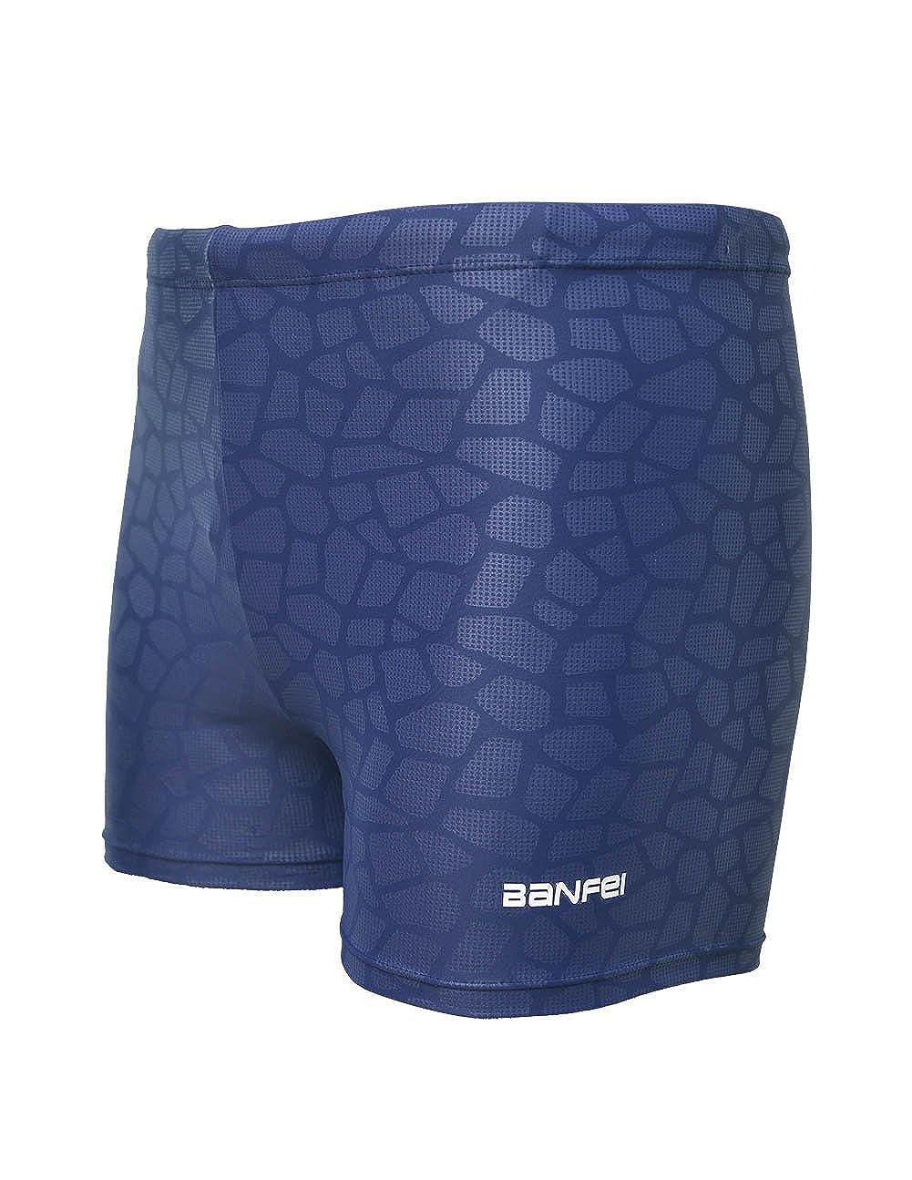 Srnfean Men`s Print Quick Dry Square Leg Swimsuit Swim Trunks banfei03