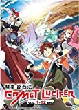 Anime Comet Lucifer (Vol 1-12 End) Complete Series Box set- Japanese Anime / English Subtitle All Region