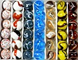 """Unique & Custom {5/8"""" Inch} Set of Approx 42 """"Round"""" Opaque & Clear Marbles Made of Glass for Filling Vases, Games & Decor w/ Contemporary Excalibur Design [Assorted Colors] w/ Collectors Box"""