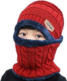 Kids Boys Girls Warm Fleece Lining Beanie Snow Hat and Scarf Set (Khaki)