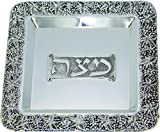 Majestic Giftware MTF18009 Silver Plated Square Passover Matzah Tray, 12 by 12-Inch