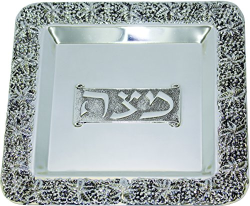 Majestic Giftware MTF18009 Silver Plated Square Passover Matzah Tray, 12 by (Judaica Plate)