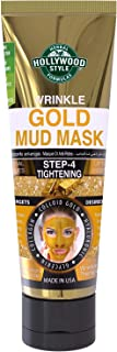 product image for Hollywood Style Gold Mud Mask 3.2 Ounce Tube (Wrinkle) (100ml) (2 Pack)