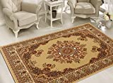 Sweet Home Stores Clifton Collection Traditional Medallion Design Area Rug, Beige