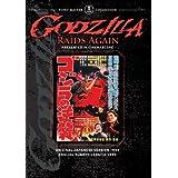 Godzilla Raids Again by Various